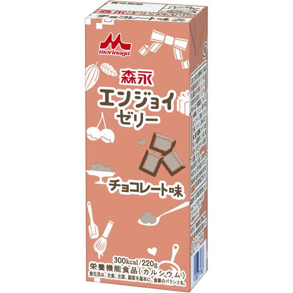 クリニコ エンジョイゼリー チョコレート 1箱(30個入) 0635906  (直送品)