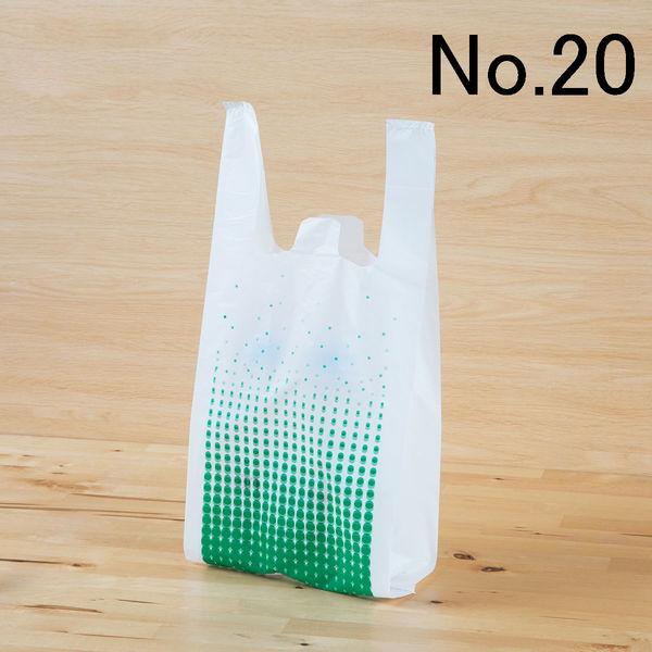 レジ袋 グリーン No.20 100枚
