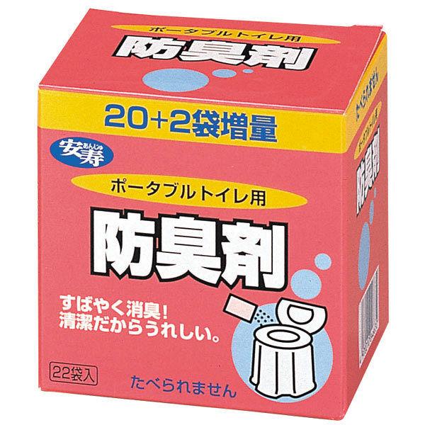 安寿ポータブルトイレ用消臭剤粉末