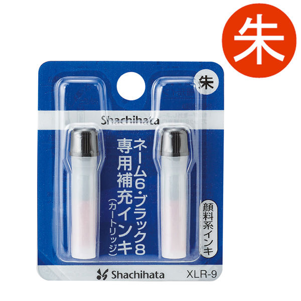 シャチハタ補充インク(カートリッジ)ネーム6・ブラック8・簿記スタンパー用 XLR-9 朱色 24本(2本入×12パック)