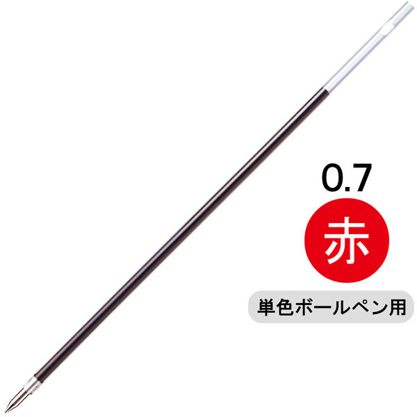 油性ボールペン替芯 H-0.7mm芯 赤 BR-6A-H-R ゼブラ