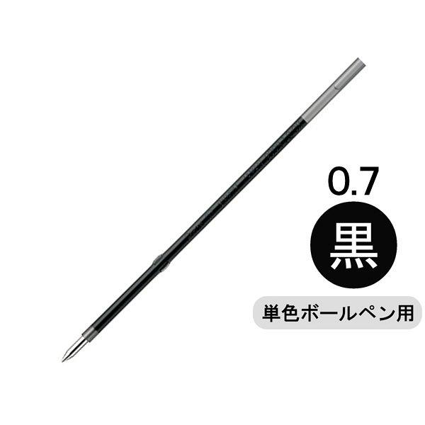 ビクーニャ替芯 0.7mm 黒 10本