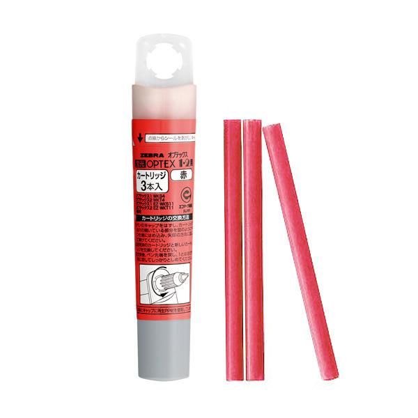 ゼブラ 蛍光オプテックス1・2用カートリッジ 赤 RWK8-R 1箱(30本:3本入×10ケース)