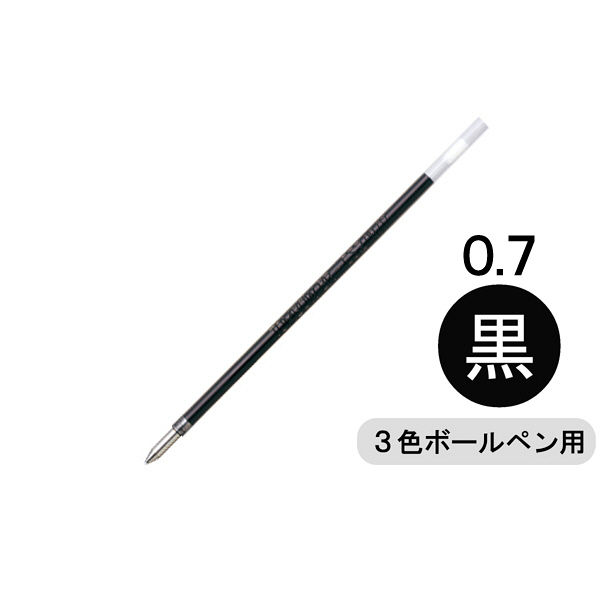 トンボ 油性ボール多色替芯 0.7 黒