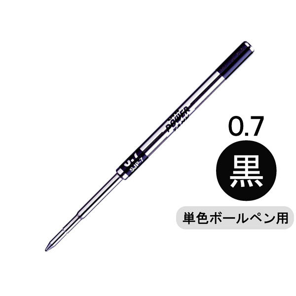 三菱鉛筆(uni) 油性ボールペン替芯 SJP7 0.7mm 黒 SJP7.24 1本