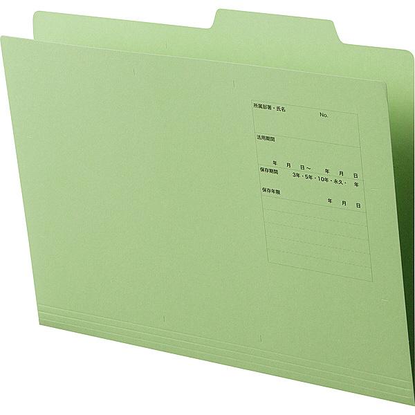 個別フォルダー A4 1山 200枚 グリーン アスクル