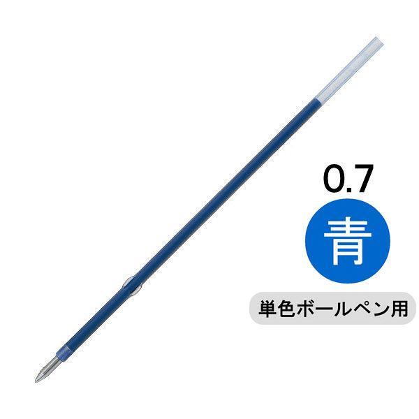 三菱鉛筆(uni) 油性ボールペン替芯 0.7mm SA-7CN 青 1本