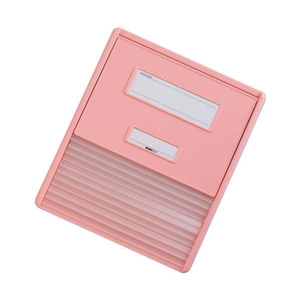 リヒトラブ カードインデックス(カーデックス) A4 ポケット数/11 ピンク HC111C-4 (直送品)