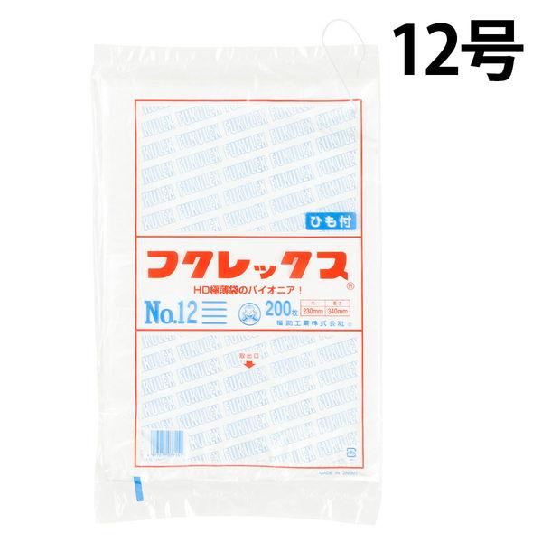 紐付 ポリ袋 半透明 12号 200枚
