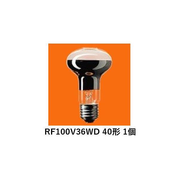 パナソニック 屋内用レフ電球 40W形 RF100V36WD 1箱(20個入)