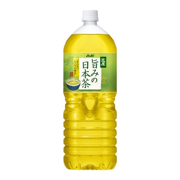匠屋 旨みの日本茶 2.0L 12本