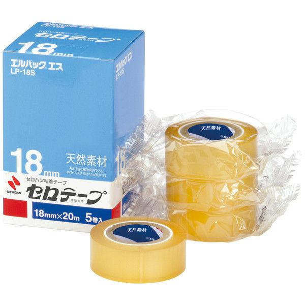 ニチバン エルパックエス18mm×20m LP-18S 1セット(25巻:5巻入×5箱)