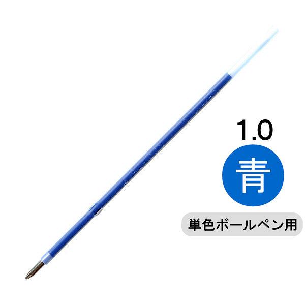 三菱鉛筆(uni) 楽ノック 油性ボールペン替芯 太字1.0mm SA-10CN 青 1本