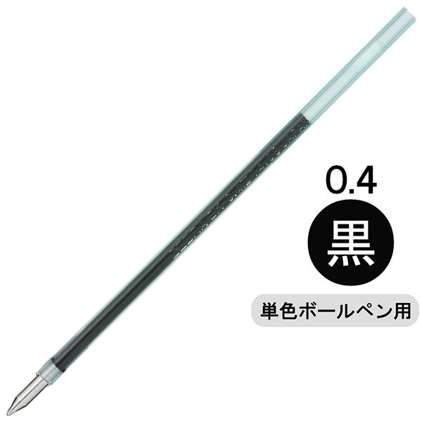 ゼブラ 油性インクボールペン替芯 SK-0.4芯 0.4mm 黒インク RSK04-BK