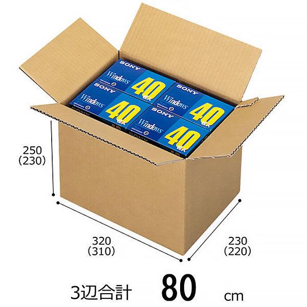 【底面A4】【3辺合計80cm以内】宅配ダンボール A4×高さ250mm 1セット(60枚:20枚入×3梱包)