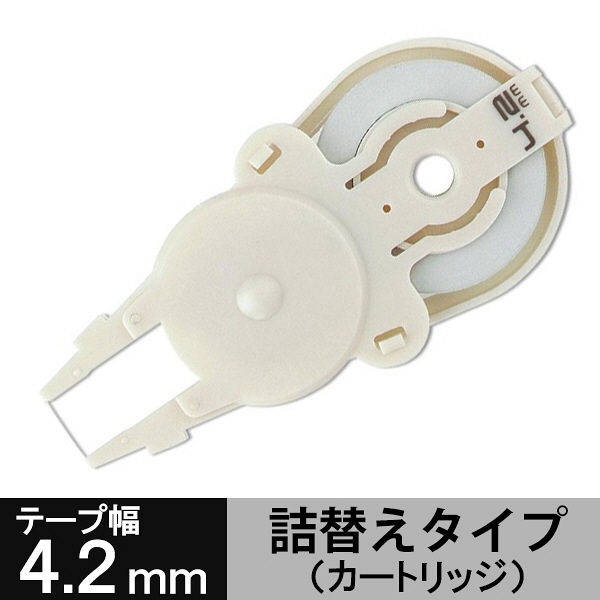 修正テープ ホワイパースライド 交換テープ 幅4.2mm×10m ホワイト 5個 プラス