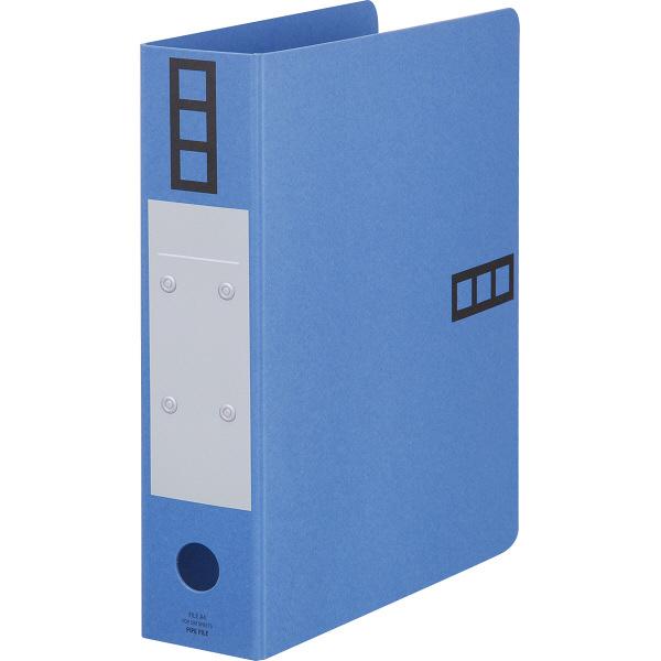 アスクル パイプ式ファイル A4タテ とじ厚50mm 40冊 シブイロ ブルー