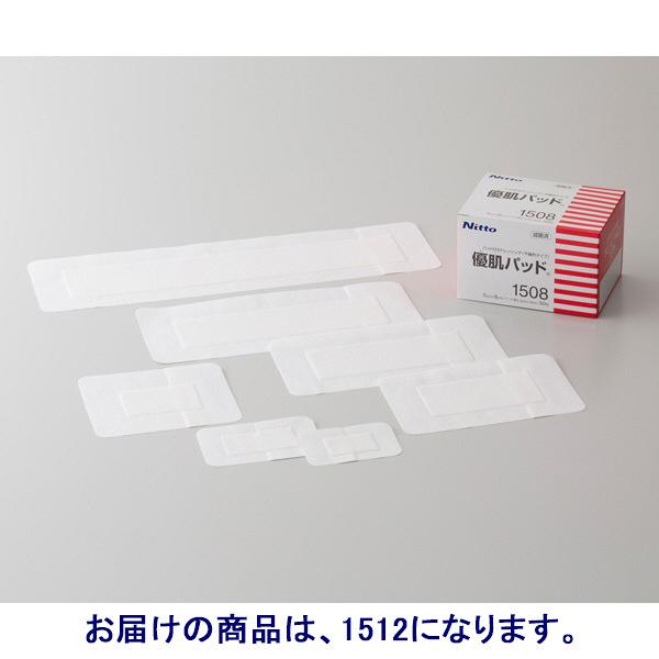 ニトムズ 優肌パッド 100×125mm 1512 1箱(20枚入)
