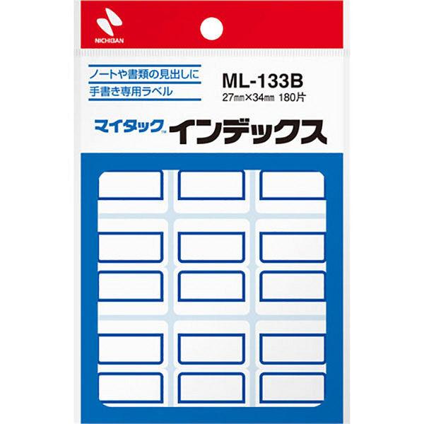 ニチバン マイタック(R)インデックス 大(34×27mm) 青 ML-133B 1箱(1800片:180片入×10袋)