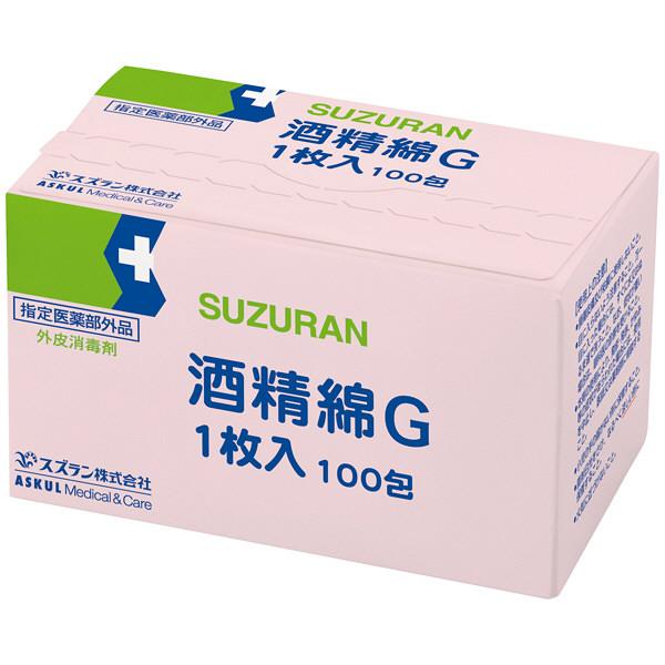 酒精綿G 1箱(1枚入×100包)