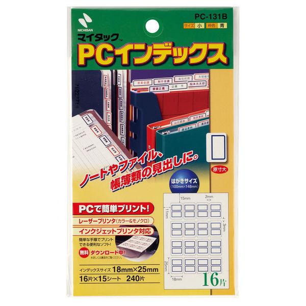 ニチバン マイタック(R)PCラベルインデックス 小(25×18mm) 青 1箱(240片入×10袋)