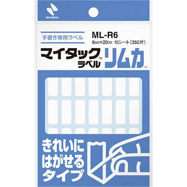 ニチバン マイタック(R)ラベル リムカ(R)(白無地) 8×20mm ML-R6 1箱(3500片:350片入×10袋)