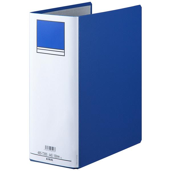 アスクル パイプ式ファイル片開き ベーシックカラー(2穴) A4タテ とじ厚100mm背幅116mm ブルー 3冊