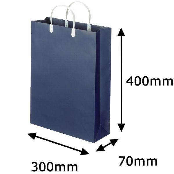平紐 手提げ紙袋 紺 M 90枚