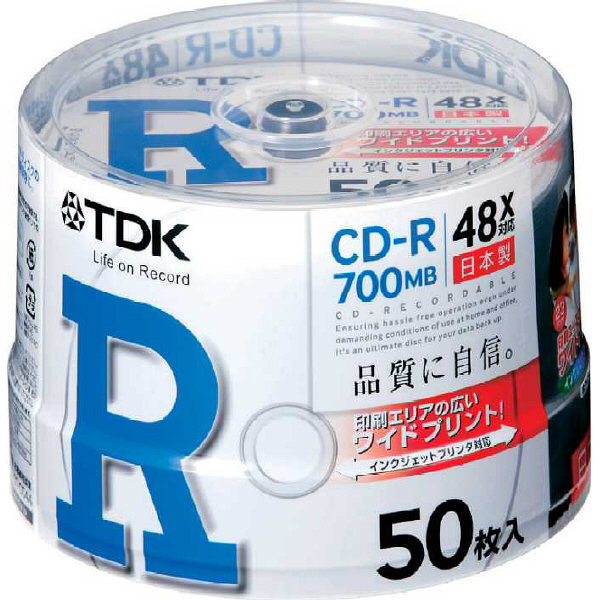 TDK CDR700 48倍速 日本製ワイドフリープリント CD-R80PWDX50PB 1箱(300枚:50枚入×6パック)