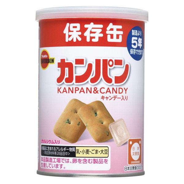 ブルボン 缶入カンパン(キャップ付) 975196 1ケース(24缶入)