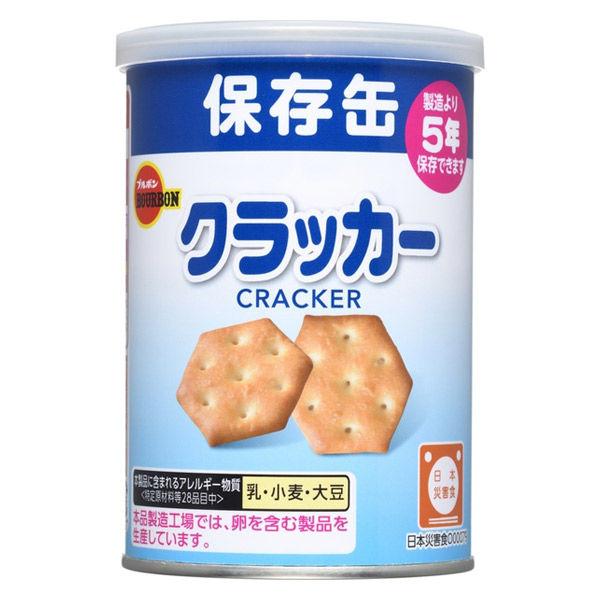 ブルボン 缶入ミニクラッカー(キャップ付) 648932 1ケース(24缶入)
