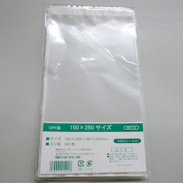 シール付OPP袋 150×250mm