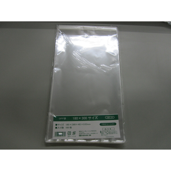 シール付OPP袋 180×300mm