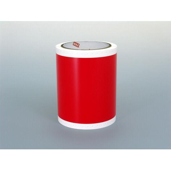 マックス ビーポップシート100mmSL-S113Nアカ 赤 1セット(4巻:2巻入×2箱)