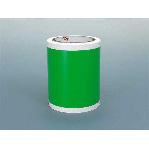マックス ビーポップシート100mm SL-S116Nミドリ 緑1セット(4巻:2巻入×2箱)