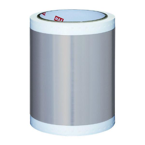 マックス ビーポップシート100mmSL-S154NPET 銀 IL91187 1セット(4巻:2巻入×2箱)