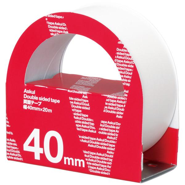 両面テープ カッター付 20m 5巻
