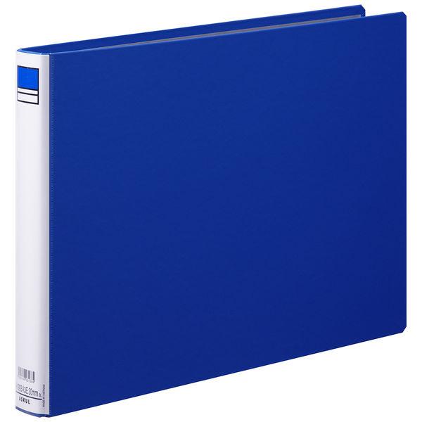 アスクル パイプ式ファイル 両開き ベーシックカラースーパー(2穴)A3ヨコ とじ厚30mm背幅46mm ブルー 3冊