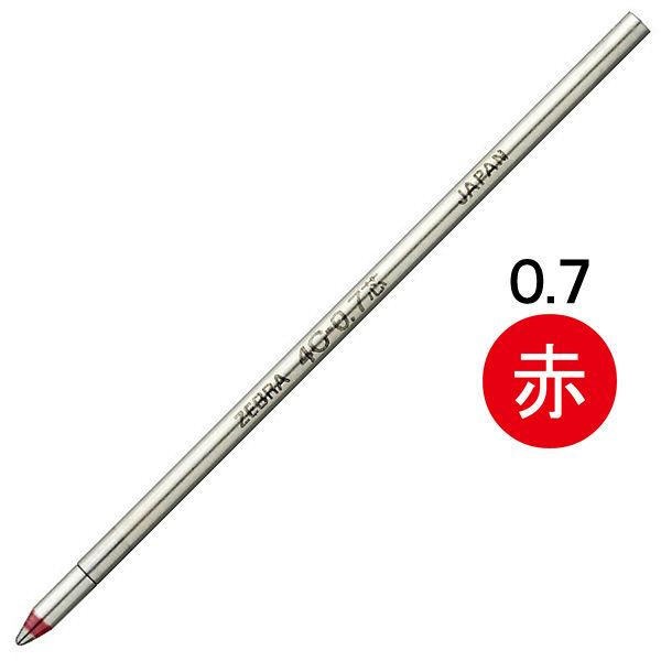ゼブラ ボールペン替芯 手帳用ツウカラー 油性インク 0.7mm 赤 4C-0.7 BR-8A-4C-R