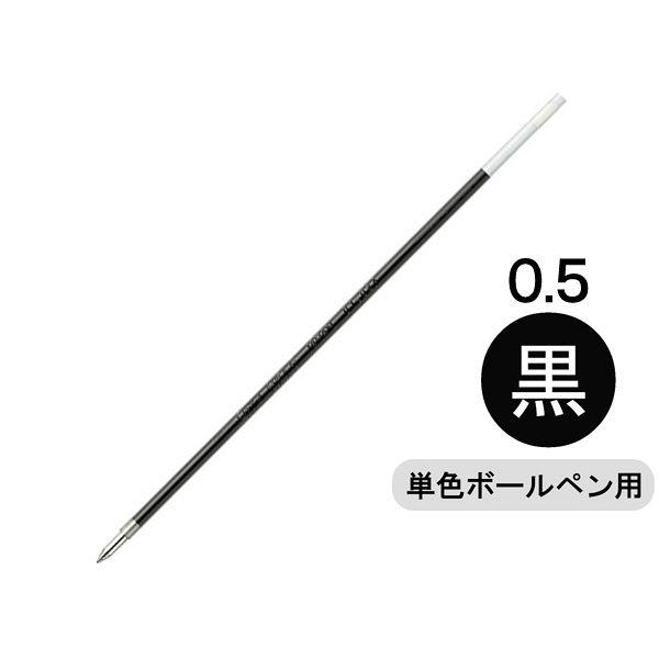 ぺんてる ボールペン替芯 油性インク 0.5mm 黒インク BKL5-A