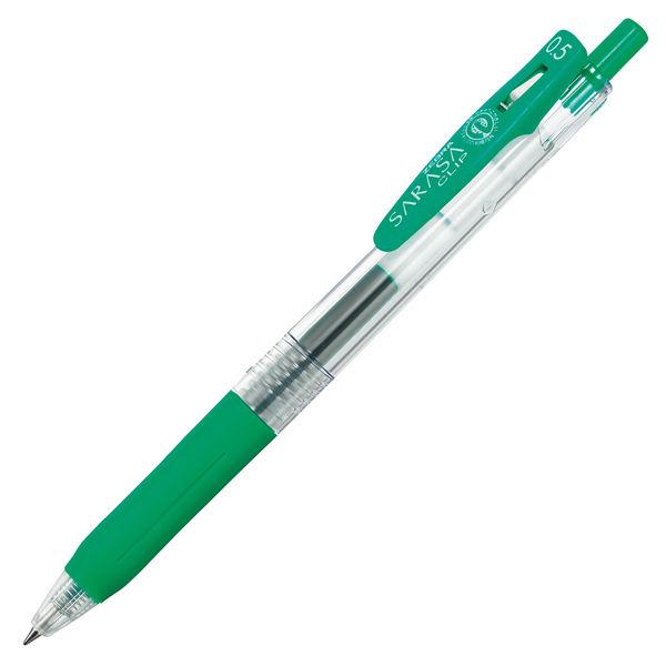 ゼブラ サラサクリップ0.5 緑インク