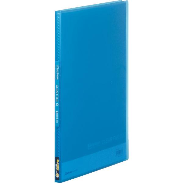 キングジム シンプリーズ クリアーファイル(透明) 青 A4タテ 20ポケット 186TSPアオ 1箱(10冊入)