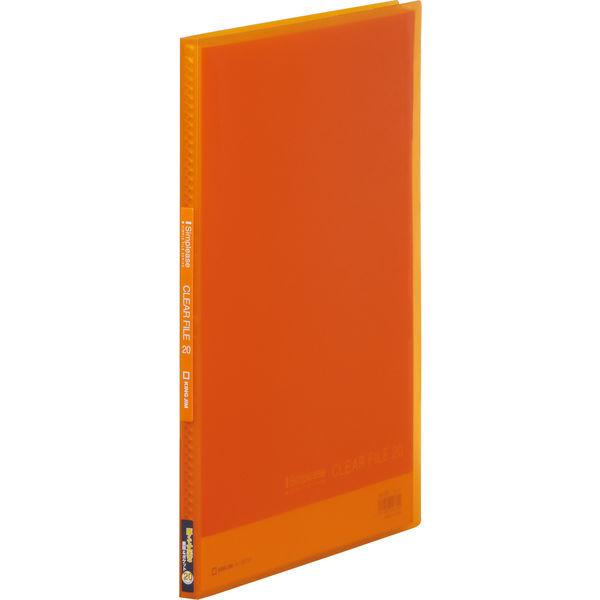 キングジム シンプリーズ クリアーファイル(透明) オレンジ A4タテ 20ポケット 186TSPオレ 1箱(10冊入)