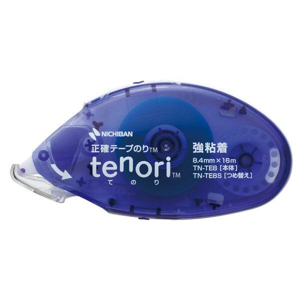 ニチバン テープのりtenori 強粘着 本体 青 TN-TE8 1セット(5個:1個×5)