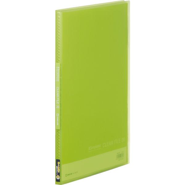 キングジム シンプリーズ クリアーファイル(透明) 緑 A4タテ 20ポケット 186TSPキミ 1箱(10冊入)