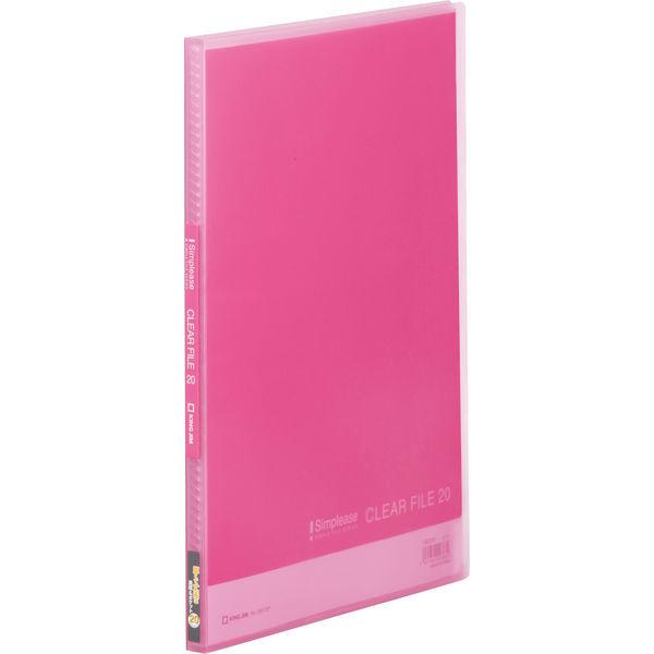 キングジム シンプリーズ クリアーファイル(透明) ピンク A4タテ 20ポケット 186TSPヒン 1箱(10冊入)