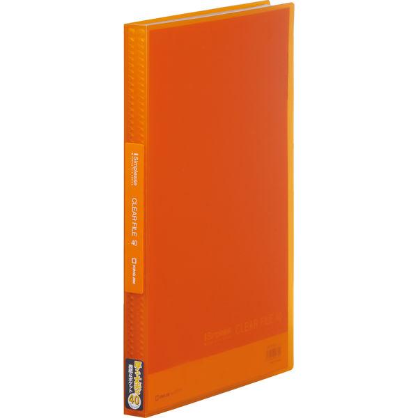 キングジム シンプリーズ クリアーファイル(透明) オレンジ A4タテ 40ポケット 186TSPWオレ 1箱(8冊入)