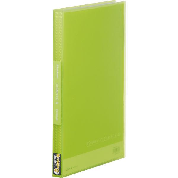 キングジム シンプリーズ クリアーファイル(透明) 緑 A4タテ 40ポケット 186TSPWキミ 1セット(24冊:8冊入×3箱)