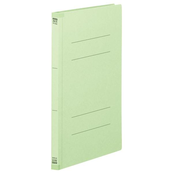 フラットファイル背補強 緑A4縦120冊