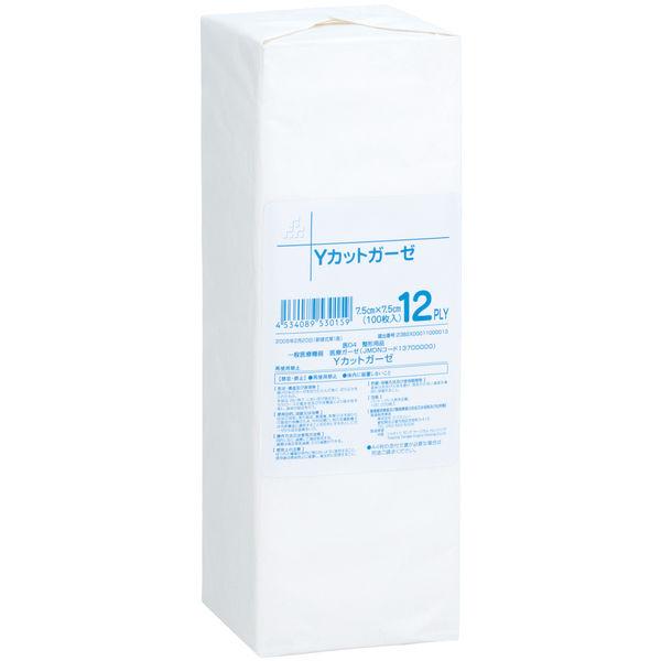Yカットガーゼ 7.5×7.5 12PLY 531100301 1包(100枚入) エフスリィー